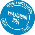 Stamp Vulnerable UA 1 1 150x150 - Російський осетер