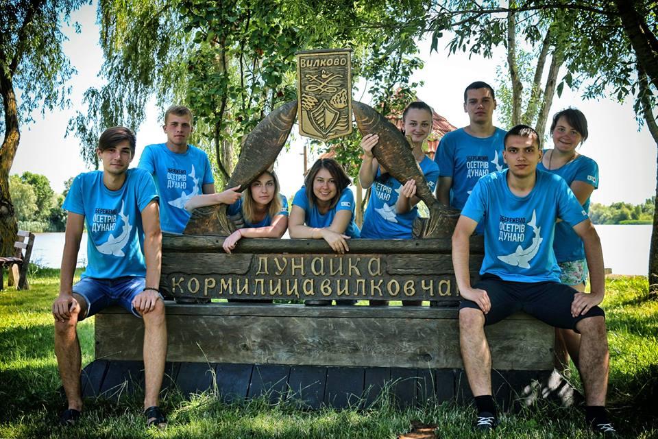 осетрової варти - Осетрова варта: вже в Україні