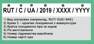 """label 2 300x143 - WWF Україна та """"Сільпо"""" пояснюють покупцям, як вибір легальних продуктів  впливає на збереження диких видів"""